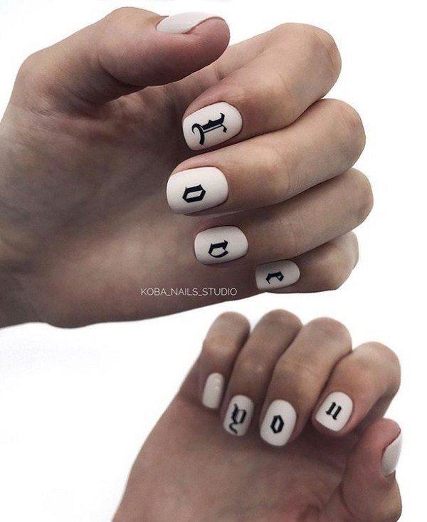 Потрясающий маникюр с надписями 2021-2022: слова на ногтях – фото-идеи